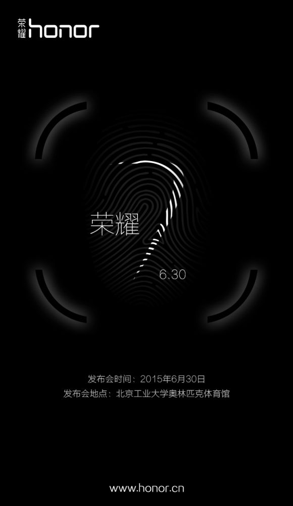 150616-honor-7-launch-teaser-30-june-full