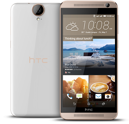 HTC One E9+ Rose Gold