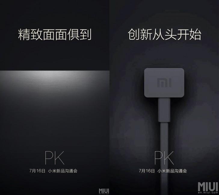 Xiaomi new device 2