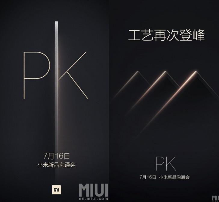 Xiaomi new device