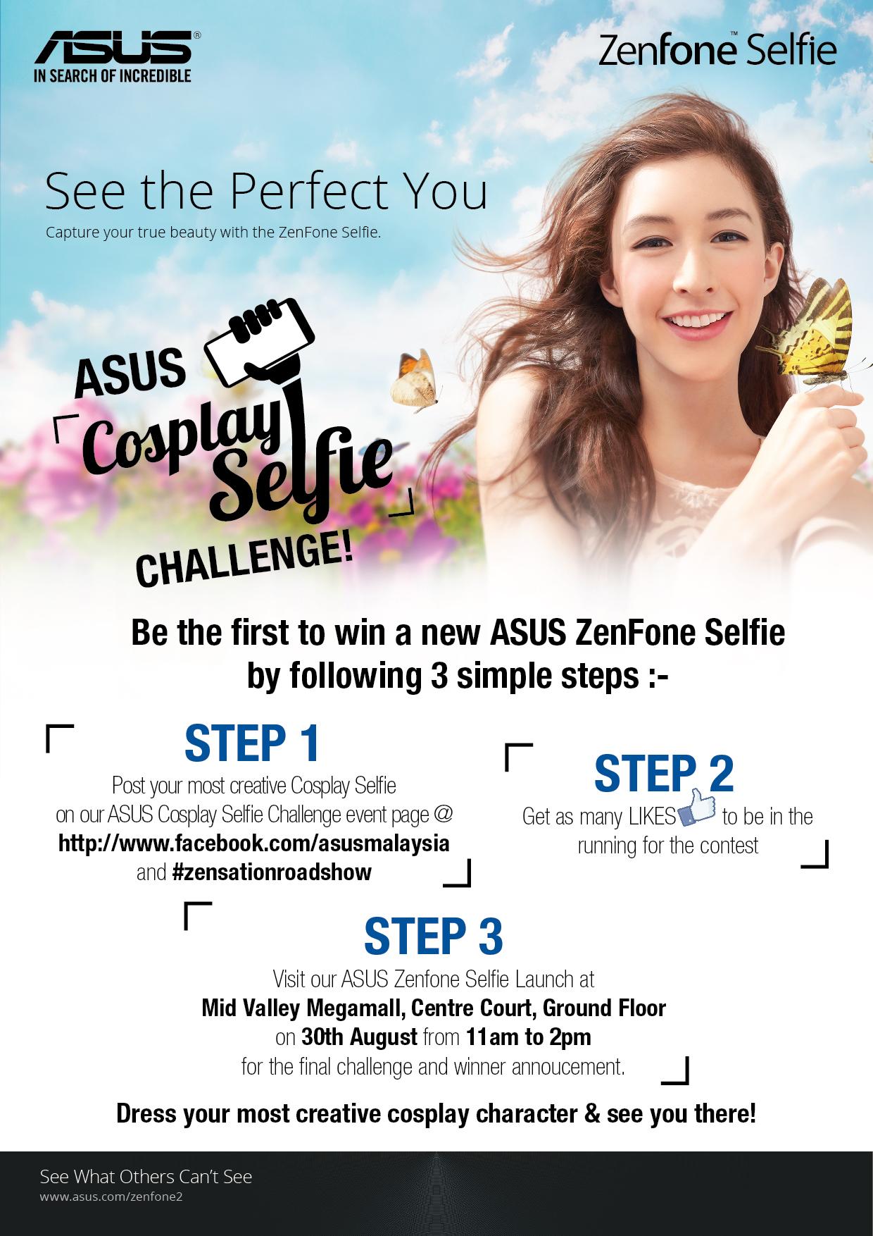 ASUS Cosplay Selfie Challenge