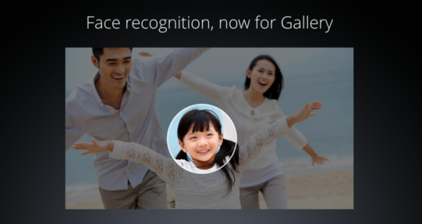MIUI-7-Face-Recognition-in-Gallery-600x319