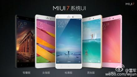 MIUI-7-Lei-Jun