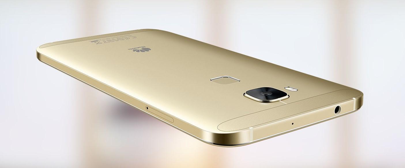 Huawei G8_2