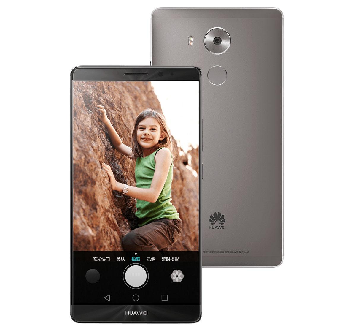 Huawei Mate 8_3