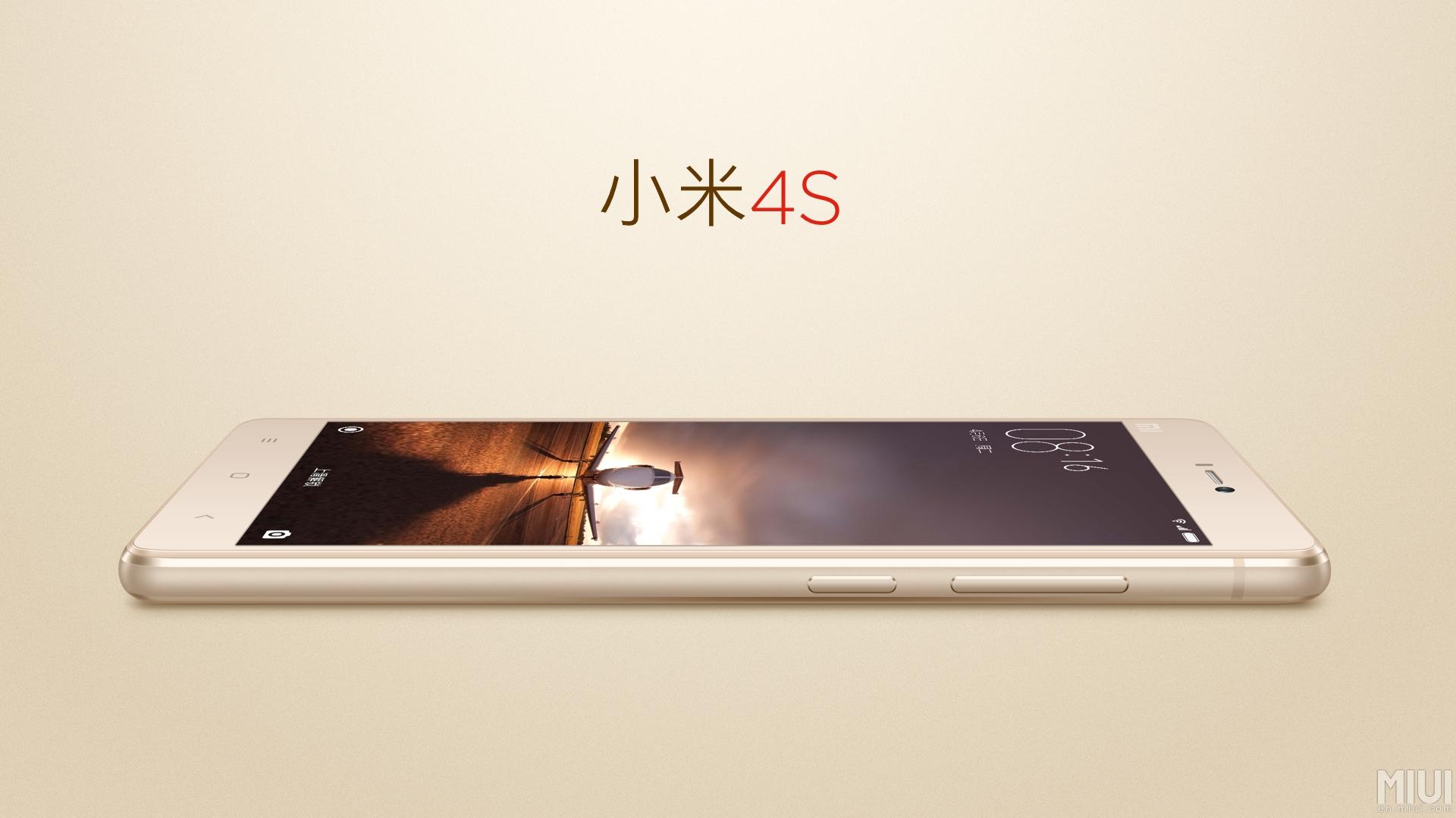 Xiaomi Mi 4S_1