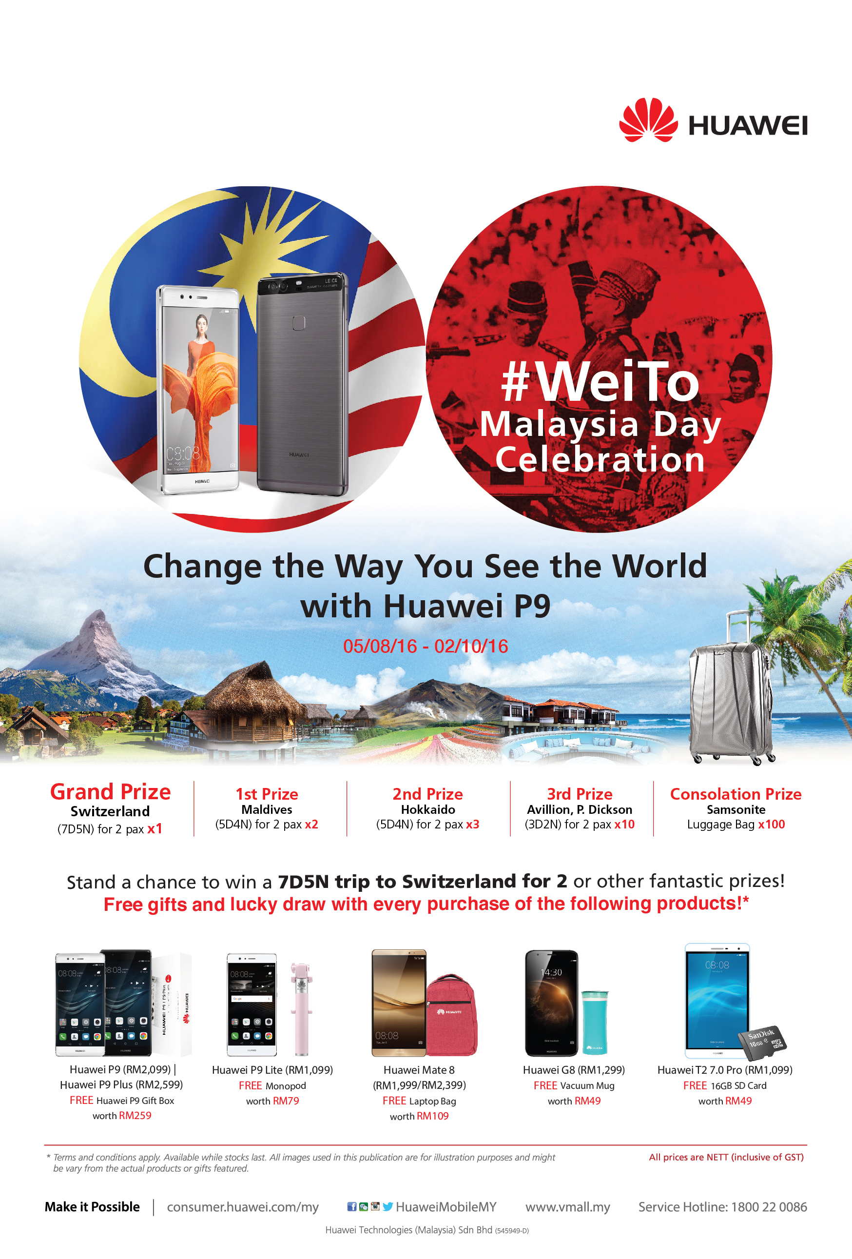 Huawei #WeiTo Malaysia Day Celebration_2
