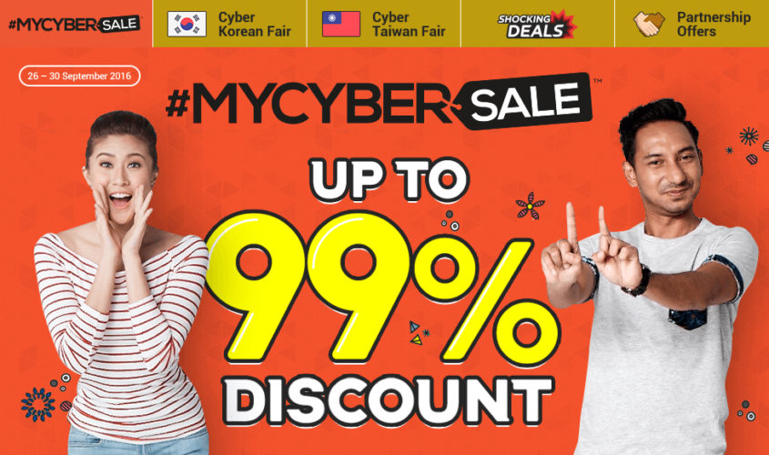 11street participates in MYCyberSale 2016 with great deals and discounts