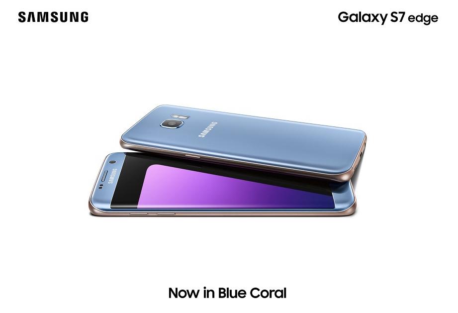 Samsung Galaxy S7 edge Blue Coral_1