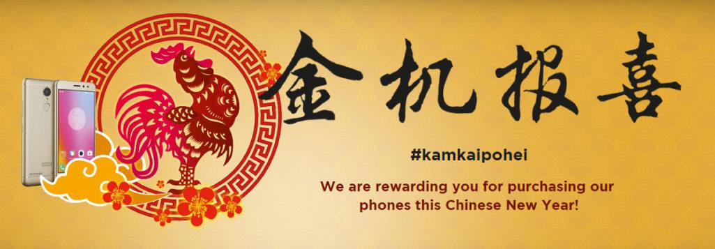 Lenovo Mobile Malaysia Announces #KamKaiPoHei Chinese New Year Campaign