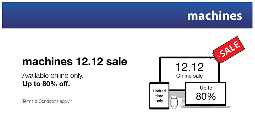 Machines 12.12 Sale 2017_1